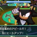 Sonic & Shadow Costumes in Hero Bank 2 3DS Demo