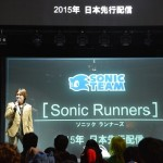 Sonic Runners confirmed for smartphone. Release in 2015.
